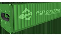 40» Refrigerated (40-ка футовый контейнер–рефрижератор)
