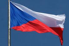 доставка из Чехии